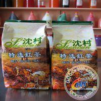 珍珠奶茶必用 沈村特选红茶1kg 口感香浓 厂家直销 质量保证