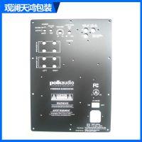 2004以来专业音箱背板、音箱面板、铝标牌、厂价直销