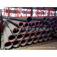 供应广西 宁夏 新疆 银川16mn合金管高压合金管 小口径流体管