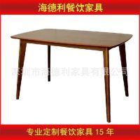 厂家供应 折叠餐桌 酒店/酒楼餐厅餐桌椅 欢迎来图定做