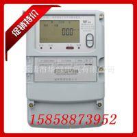 供应 威胜集团 DTSD341-MD2三相电子式复费率电能表