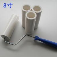 粘尘滚筒 清洁用粘尘滚筒 硅胶粘尘滚筒 可清洗粘尘滚筒