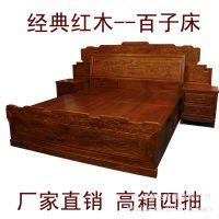红木床 全实木床 古典原木家具 卧室床双人 雕花 百子床打蜡 花梨