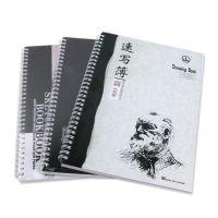 雪山纸业 山牌速写本 16k写生速写簿线圈 空白涂鸦本美术绘画用品