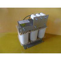 厂家直销 变频器输出正弦波滤波器,LC 滤波器15KW