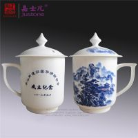 厂家生产陶瓷茶杯 精美礼品茶杯定做会议杯礼品杯定制