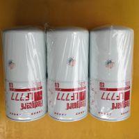 批发LF777弗列加机油滤清器过滤器,发电机耗材滤芯