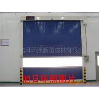 【全国联保】北京旭日环照牌新款低价PVC透明高速门