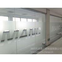 供应深圳玻璃磨砂贴,玻璃防撞条,镂空刻字