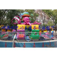 欢乐海洋岛儿童游乐设备尽在创艺游乐 你值得拥有