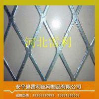 优衣库金属板网装饰网优衣库用品装饰钢板网、菱形不锈钢板拉伸网