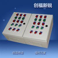 创福新锐电器设备 厂家供应 就地按钮箱 配电箱