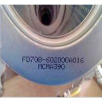 齿轮箱滤芯FD70B-602000A016价格厂家