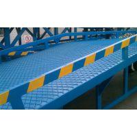 四平集装箱装卸平台|四平移动登车桥|四平登车桥厂家济南隆发机械