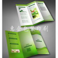 东莞企业目录印刷 南城DM单张印刷 寮步画册定制 茶山宣传单张印刷