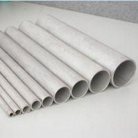 321不锈钢管,不锈钢无缝钢管规格,佛山321不锈钢无缝管价格(耐高温不锈钢管)