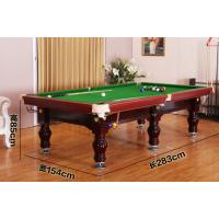 宝应台球桌专卖店、宝应台球桌款式,宝应台球桌价格!订购热线:15152391144