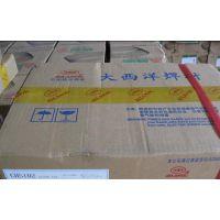 供应四川大西洋CHE607RH 低合金钢焊条E6015-G 电焊条