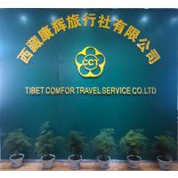 2016西藏旅游线路、西藏旅游经典线路