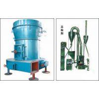 环保磨粉机供应商,环保磨粉机,万科雷蒙磨(已认证)