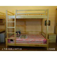 成都实木公寓床 高低床 厂家直销 贝贝乐家具