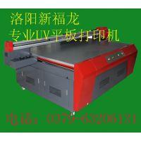深圳专业uv平板打印机/平板uv打印机/艺术背景墙制作机器