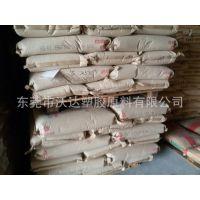 PP/台湾永嘉/1120 注塑级 通用级 符合美国FDA食品标准特价PP