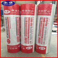 厂家直销国标400克聚乙烯丙纶复合防水卷材 高分子防水材料