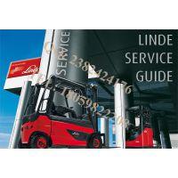 林德服务指南 Linde Service Guide LSG v5.1.2 2016版