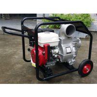 移动式汽油机水泵6寸口径