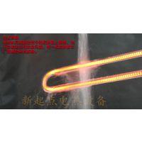 碳纤维红外线辐射加热器装置是以碳纤维红外石英电热管作为发热载体