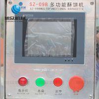 云县那里有卖单段压面酥饼机 多功能单段压面酥饼机 产家直销