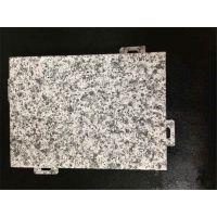 石纹铝单板规格厚度国家标准参数