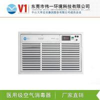空气净化器用电子集尘器直销