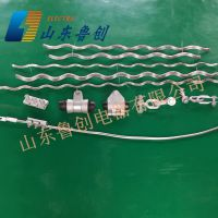 厂家直供OPGW ADSS预绞式 光缆金具悬垂串 悬垂线夹 山东鲁创制造