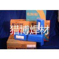 昆山天泰TS-307 E307-16不锈钢焊条