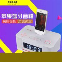 绿惠康A8酒店床头NFC触摸收音闹钟音箱