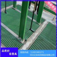 河北亿如水沟槽沟盖板/水沟盖板/平台踏步板/玻璃钢格栅