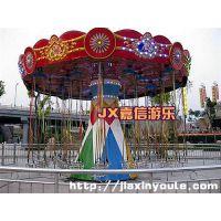 嘉信游乐设备刺激高质量空中飞椅游乐设备
