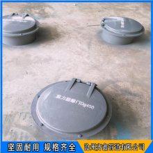 水平布置重力防爆门规格 齐鑫 Dg450重力防爆门 订做异形人孔门