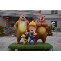 热销熊出没玻璃钢卡通动物雕塑 动画片熊大熊二光头强雕像 游乐园摆设