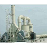 皮革厂塑料废气处理,塑料废气处理多少钱,塑料废气处理厂家
