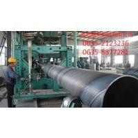 南京无缝钢管现货|南京高压锅炉管价格|南京不锈钢管厂家