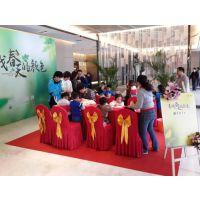 柳州地产类活动策划执行 创意楼盘活动策划
