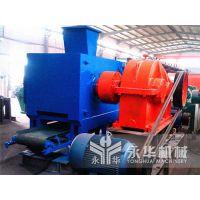 永华机械(在线咨询)、原平镍矿粉压球机、镍矿粉压球机
