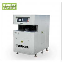 塑料PVC门窗 数控高速角缝清理机 派克机器 数控清角机加工设备生产厂家