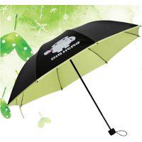 YL【雅乐制伞】大白款黑胶折叠小黑伞 防紫外线防晒遮阳三折伞