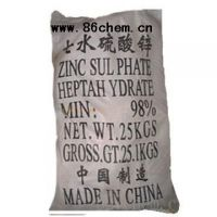 硫酸锌、七水硫酸锌特价销售(食品硫酸锌 工业硫酸锌)