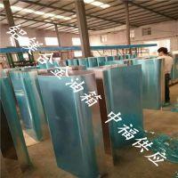 供应铝镁合金铝板 山东铝合金板材 中福厂家批发5052铝板