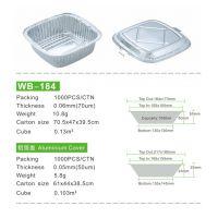 铝箔锡纸饭盒 意粉锡箔纸盒 焗饭锡纸快餐盒 方便面碗 配铝箔盖WB184